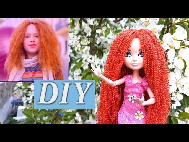 Как сделать парик для куклы из ниток. Образ Анастасии Багинской из клипа Евровидение 2017 DIY куклы