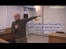 НаРодный Вольный Земский Съезд Местного СамоУправления Александр Гладышев