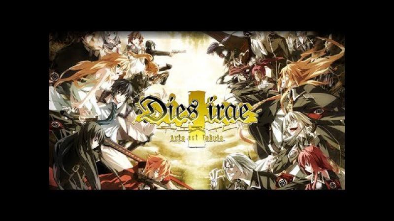 Реклама сообщества - Ongoing: Судный день ( Dies Irae )