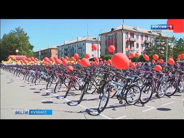 В Шерегеше состоялся велофестиваль Второе дыхание