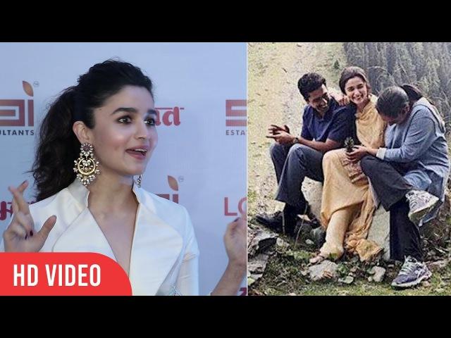 Alia Bhatt Reaction On Her Upcoming Film Raazi | Upcoming Indian Period Thriller Film