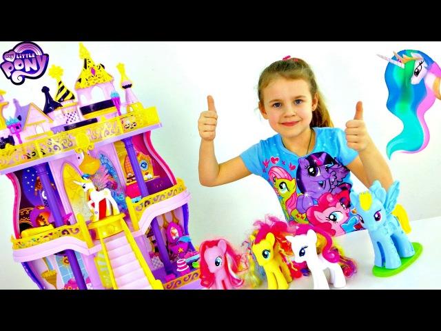 ЛИТЛ ПОНИ: Замок Принцессы Селестии. Любимые Игрушки для девочек. Распаковка и Обзор с Ксюшей