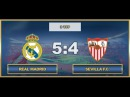 30.04.2017 Real Madrid - Sevilia. Nizhny Tagil. Школа №64. Afl.