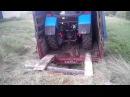 Трактор МТЗ-82.1 разгрузка клиенту.