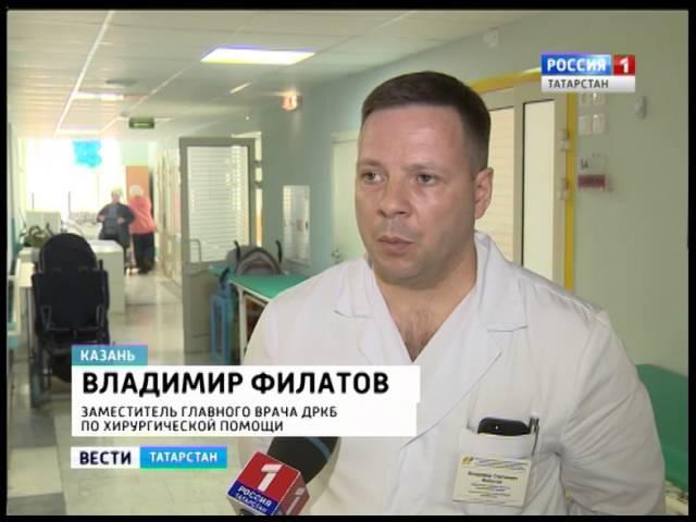 Упавшая с 9 го этажа юная челнинка сегодня перенесла операцию в ДРКБ