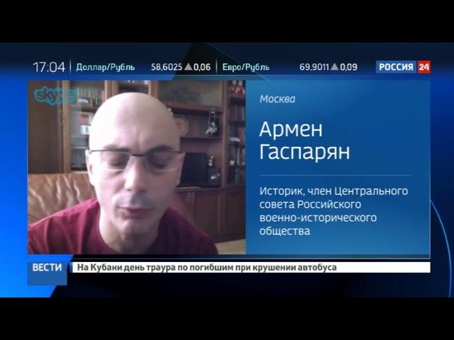 Новости на «Россия 24» • Сезон • Минобороны рассекретило документы вермахта о Сталинградской битве