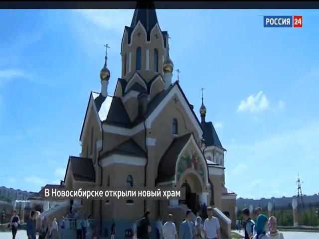 Открытие Храма святого апостола Андрея Первозванного на