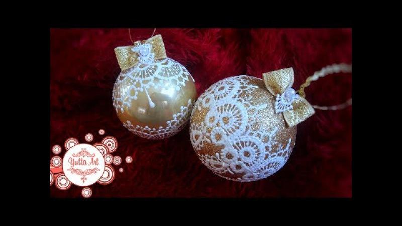 Новогодние шары. Кружевная роспись. Декор к новому году. Как украсить?