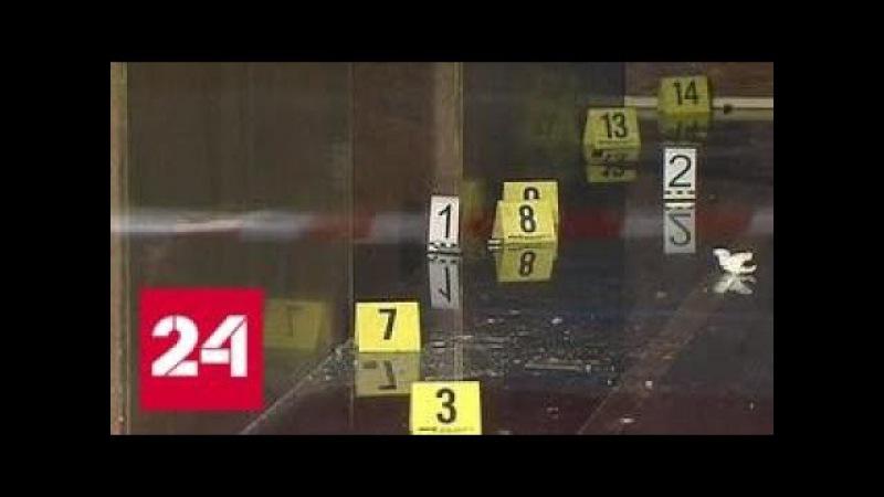 Перестрелкой в Москва-Сити занялся Следственный комитет - Россия 24