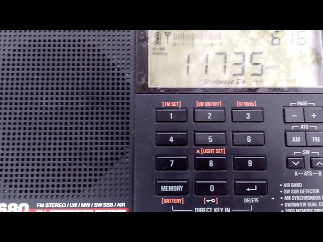 Zanzibar Broadcasting Corporation 11735 kHz (20/05/17)