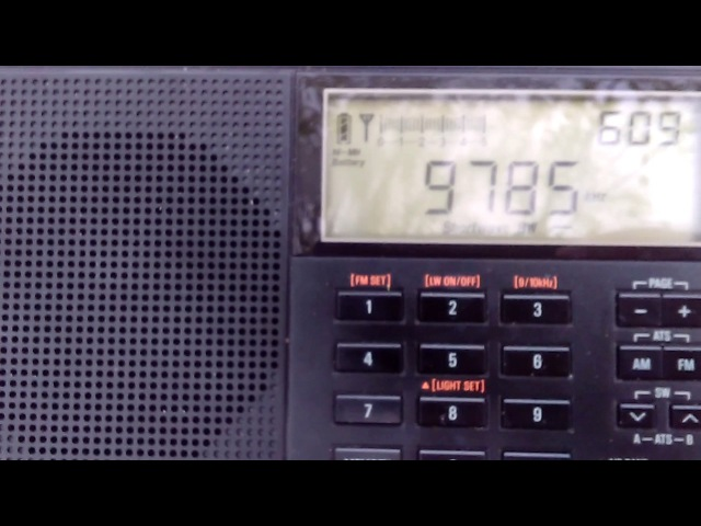 Voice of Turkey 9785 kHz (20/05/17)