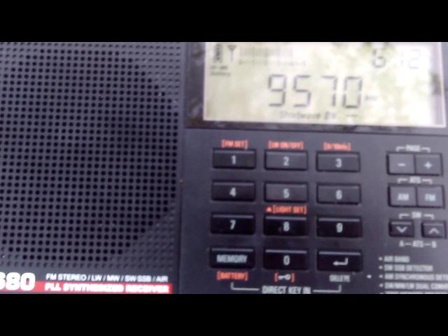 Radio Cairo 9570 kHz Abis, Egypt (20/05/17)