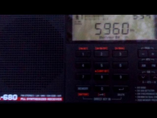 Voice of Turkey 5960 kHz (20/05/17)