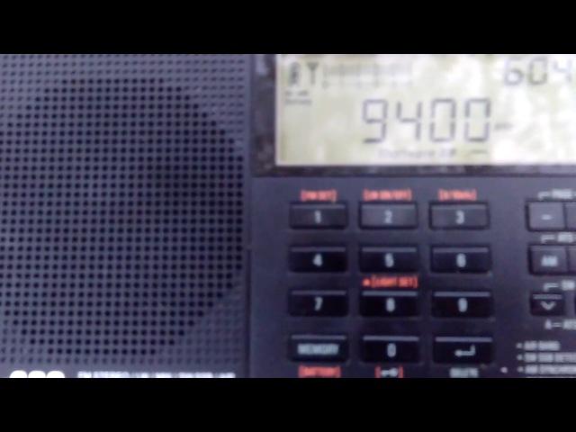 The Overcome Ministry 9400 kHz - Sofia, Bulgaria (20/05/17)