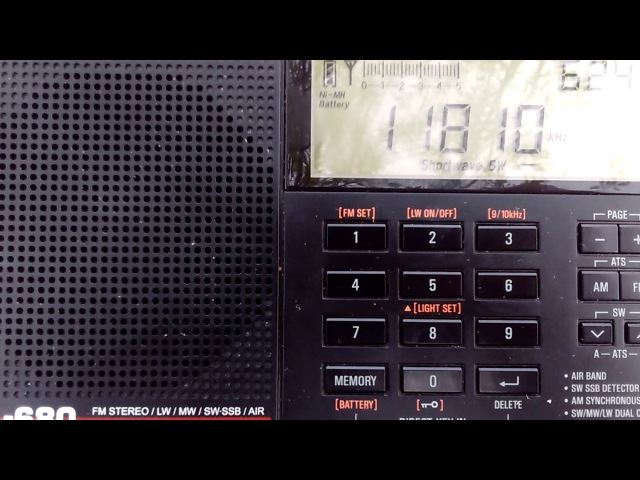 BBC Ascenion 11810 kHz (20/05/17)