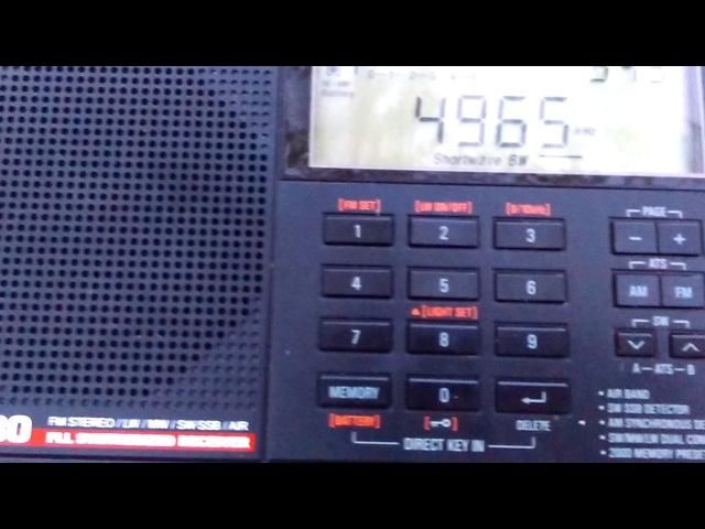 Radio Santa Monica, Peru 1 kW 4965 kHz (20/05/17)