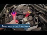 Пуско-зарядное устройство Carku G3 - YouTube