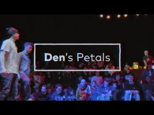 Den's Petals ✿ WGTF?! 2016