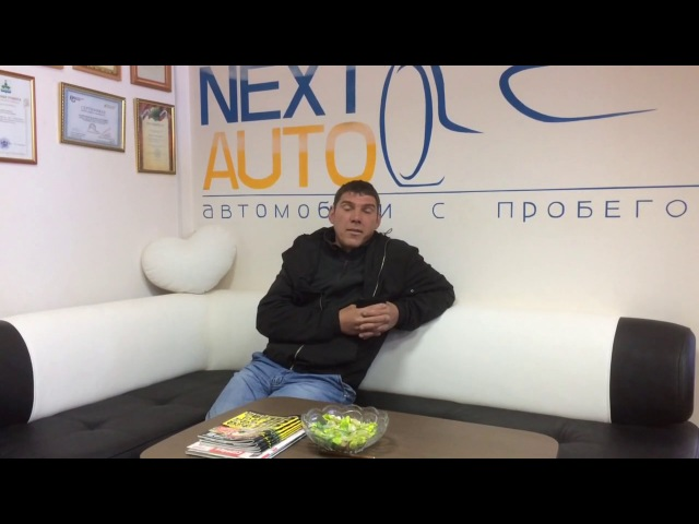 Трейд ин Приору на Хонду СРВ | Отзыв об услуге Обмен авто с доплатой в NEXTAUTO