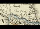 Старая карта XIX в где территории Чечни и Ингушетии отмечены как Алания