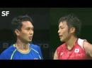 Badminton 2017 World Championships Mohammad AHSAN Rian Agung SAPUTRO vs Takeshi KAMURA Keigo SONODA