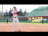 170501 EXO Lay Zhang Yixing 张艺兴 @ 'Sina TV' Weibo Update