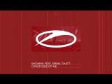 KhoMha feat. Emma Chatt - Other Side Of Me