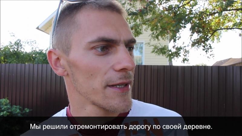 Жители деревни в Могилёвской области сами отремонтировали дорогу