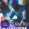 allsteam.ru | Игры по низким ценам