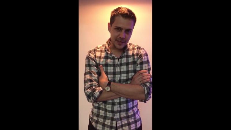 Милош Бикович приглашает на START.ru!