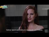›› Трейлер фильма «К чёрту выпускной» | русские субтитры.