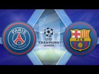 ПСЖ 4:0 Барселона | Лига Чемпионов 2016/17 | 1/8 финала | Обзор матча