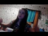 Гадаева Даяна - Live