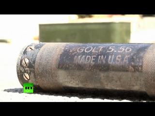 Сирийские военные продемонстрировали используемое боевиками ИГ оружие из США и Европы