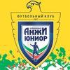 Футбольный клуб «Анжи-Юниор»