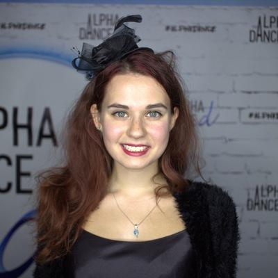 Ирина Ефименко