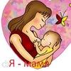 """Центр материнства """"Я-МАМА"""" для детей и родителей"""