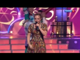 Марина Девятова - Я - огонь, ты - вода.На сцене
