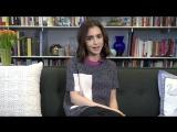 Лили даёт интервью о своей новой книге Без Фильтров Ни стыда, ни сожалений, только я (полный вариант)