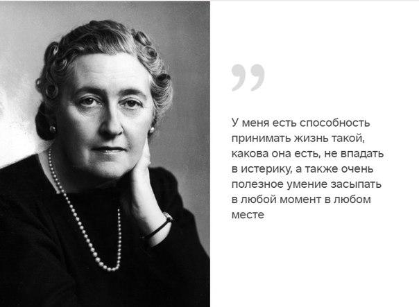 Фото №456246378 со страницы Виктории Сошниковой