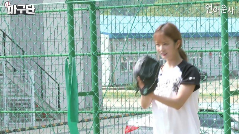 [MAGUDAN] EP 02 - Apink (Bomi) Challeges To Pitching At 100km⁄h !