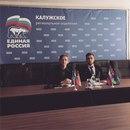 Дамир Шабакаев фото #42