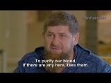 Кадыров о геях в Чечне