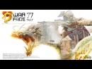 Warface_171118_0922