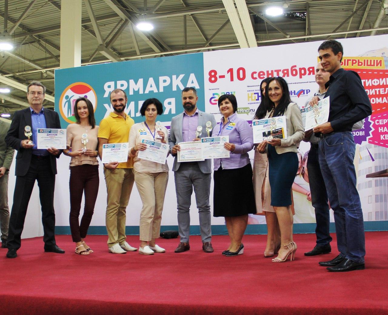 Больше 4 000 ростовчан смогли встретиться с ведущими застройщиками области на «Ярмарке жилья»