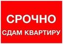 Объявление от Татьяна - фото №1