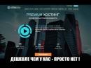 Самый Выгодный Хостинг за 19 рублей и Домены за 95 рублей aluna-iinc/lookatlink.htmlM4NJ