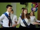Колпино 402 школа 25 мая 2017 последний звонок ВАЛЬС ПЕСНЯ