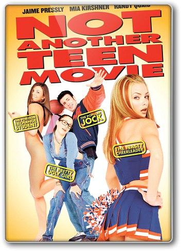 Смотреть сексуальные молодежные комедии щас