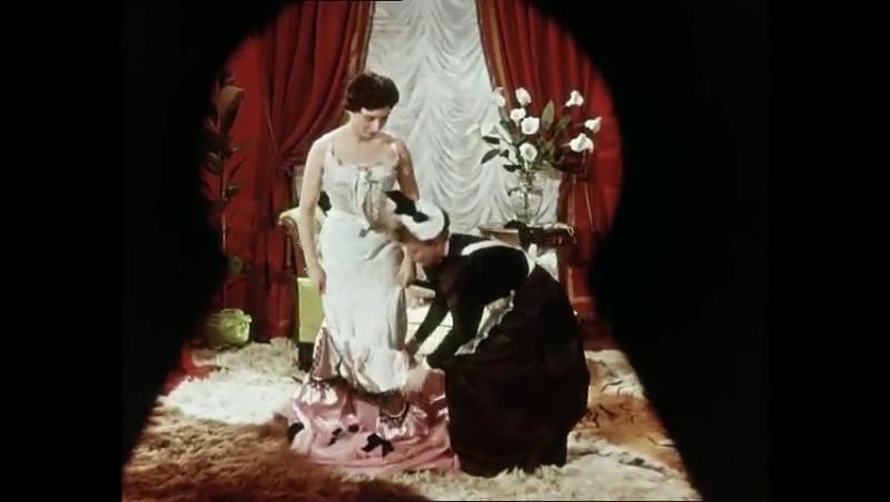 Ах, эти прекрасные вакханки.1954